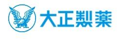 大正製薬 ロゴ