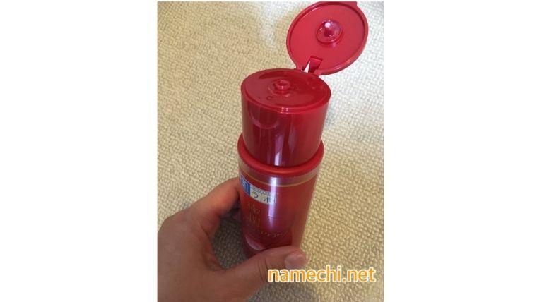 肌ラボ極潤エイジングケア乳液容器