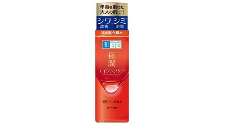 極潤エイジングケア化粧水